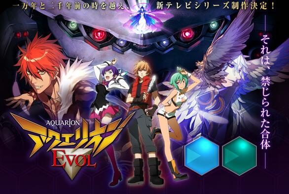 Lista Animes Inverno 2012 - Aquarion Evol