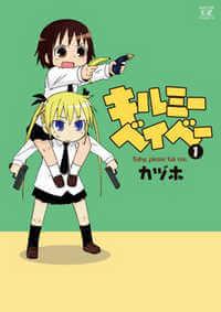 Lista Animes Inverno 2012 - Kill Me Baby