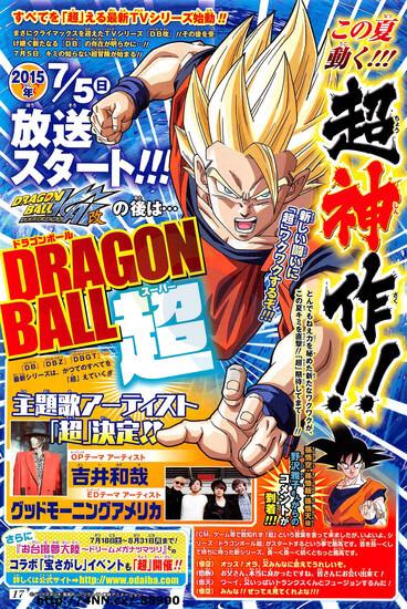 Dragon Ball Super Revela data de lançamento