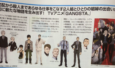 Gagnsta tem estreia marcada para 1 de julho | Anime