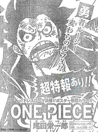 One Piece irá receber GRANDE NOTÍCIA a 22 de junho