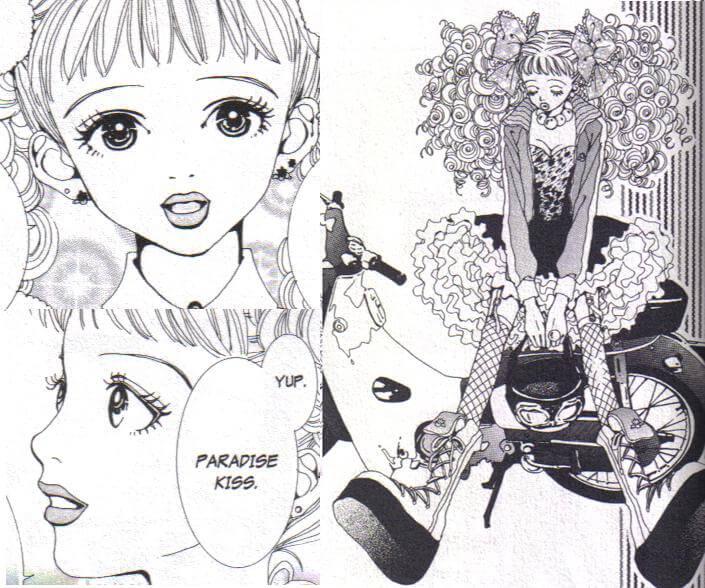 Miwako Sakurada membro de Paradise Kiss
