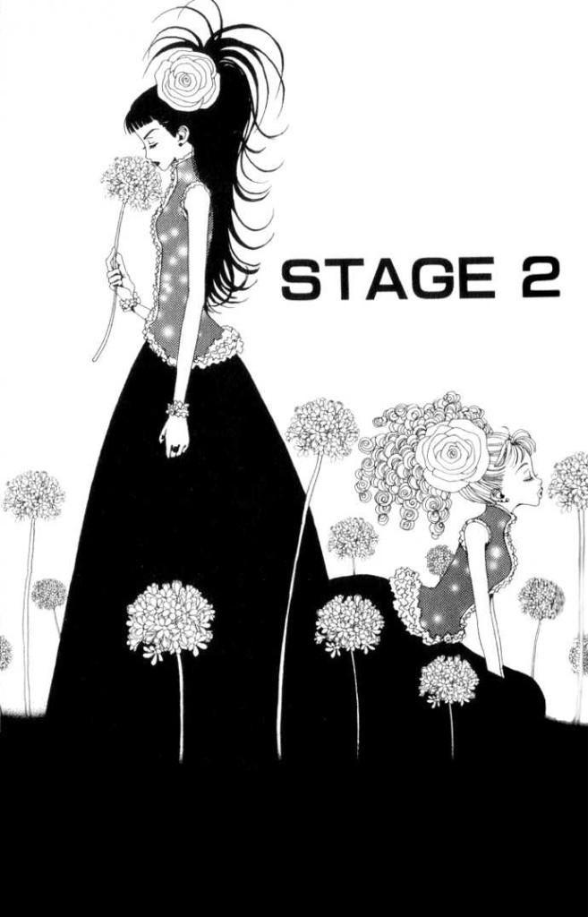 Paradise Kiss Manga Yukari Hayasaka