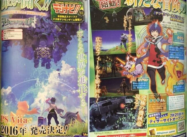 Revelado Digimon World Next Order | PS Vita