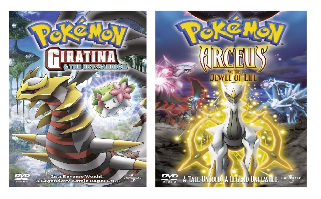 DVDs Blu-rays Anime Novembro 2011 | Pokémon Giratina and the Sky Warrior