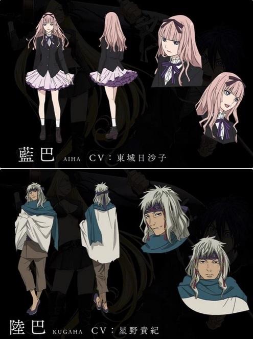 novas personagens noragami S2 designs