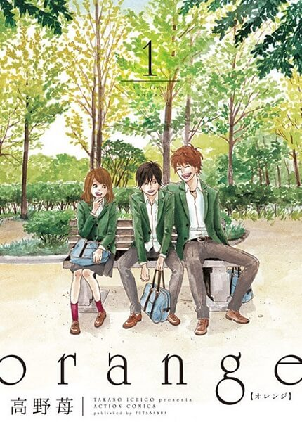 orange live action capa primeiro volume manga