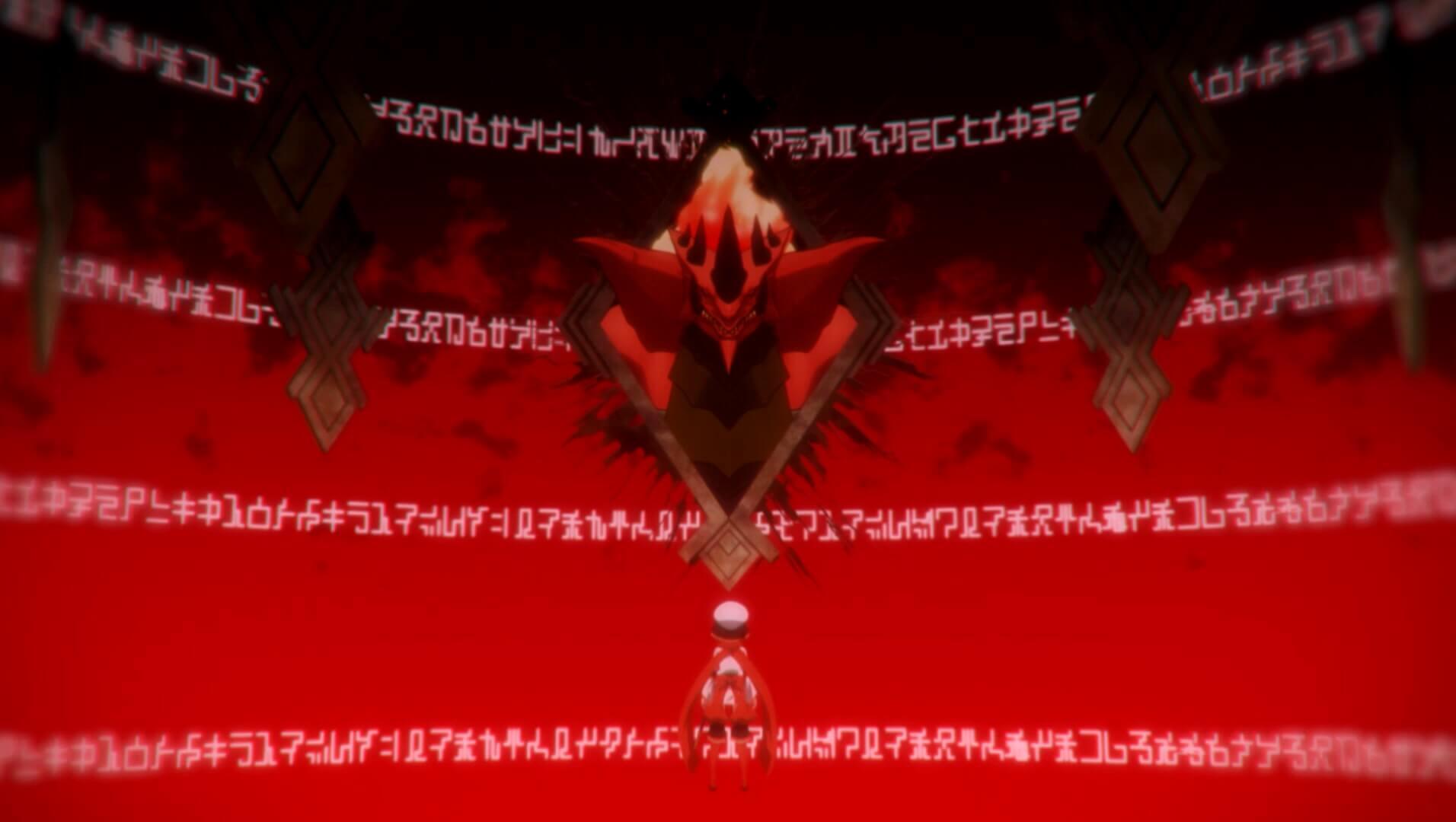 Chaos Dragon premissa