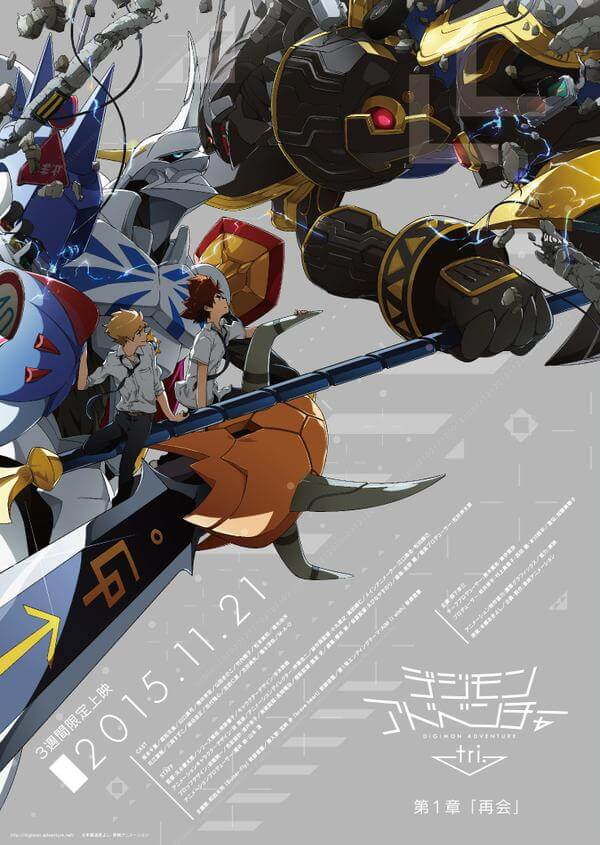 Digimon Adventure Tri Revela novo trailer e poster