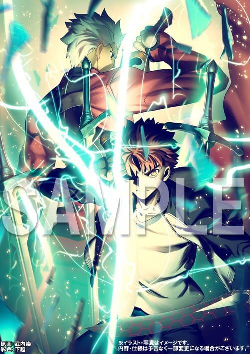 Fate stay night UBW terá mais 10 minutos de Anime