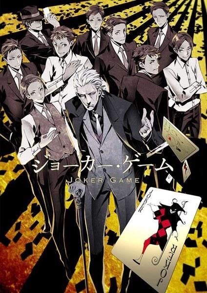 Joker Game divulgou primeiro trailer | Anime
