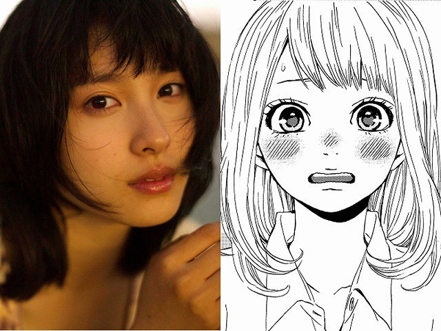 Orange live action Naho Takamiya imagem