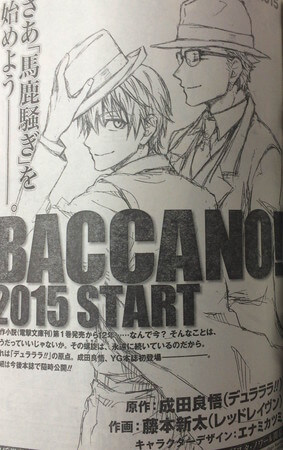 Baccano recebe nova manga