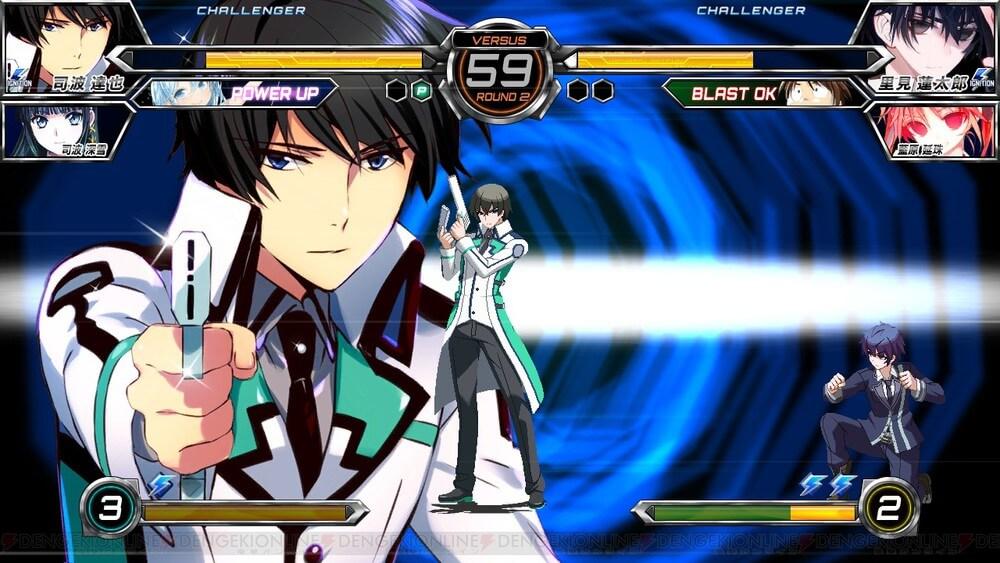 Dengeki Bunko Fighting Climax adiciona Tatsuya Shiba