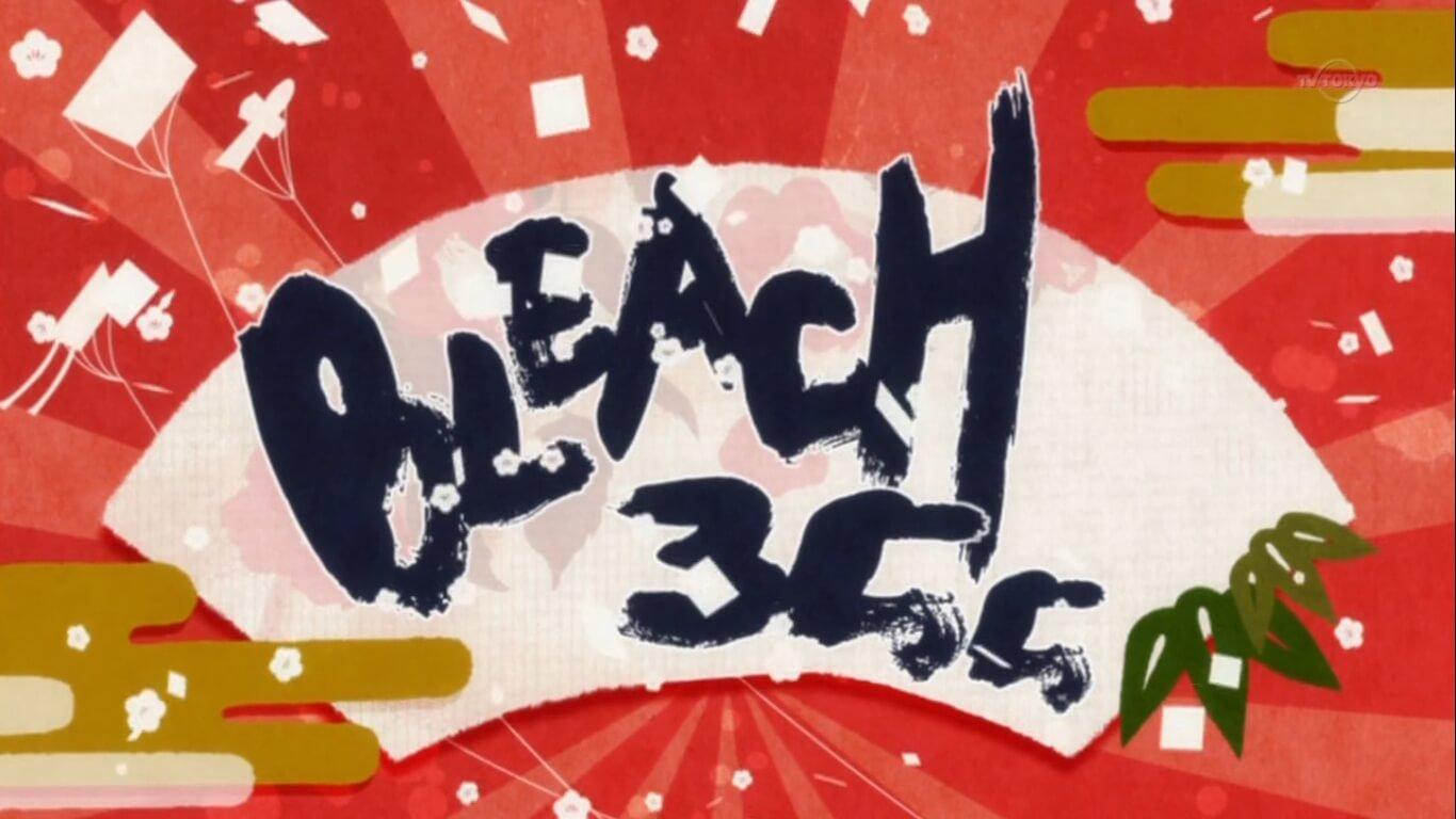 Bleach   Episódio 355