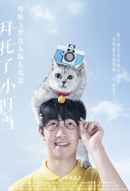 Filme de Doraemon seleciona gato para elenco