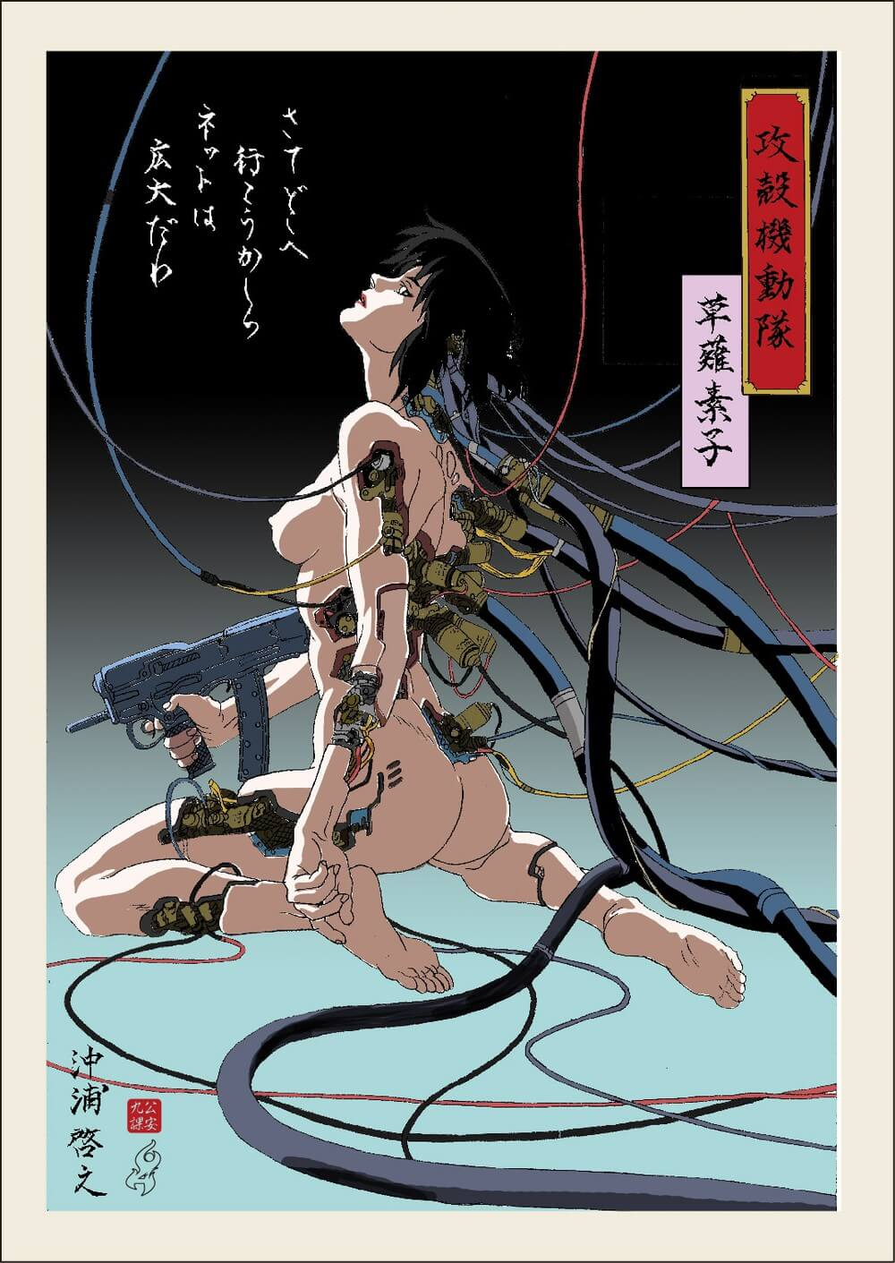 Ghost in he shell quadro japones
