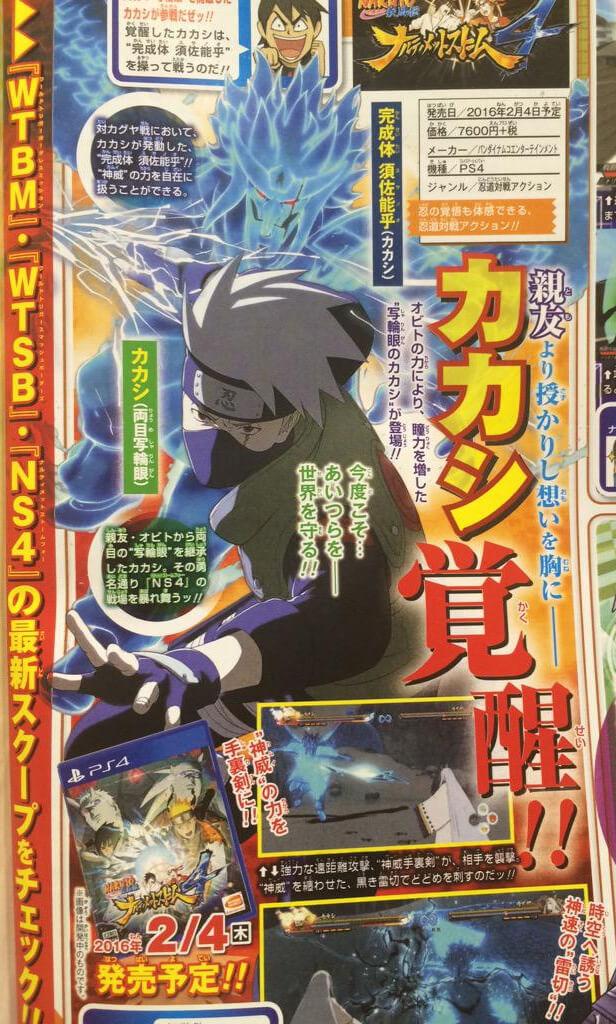 Naruto Storm 4 adiciona Kakashi com Susanoo