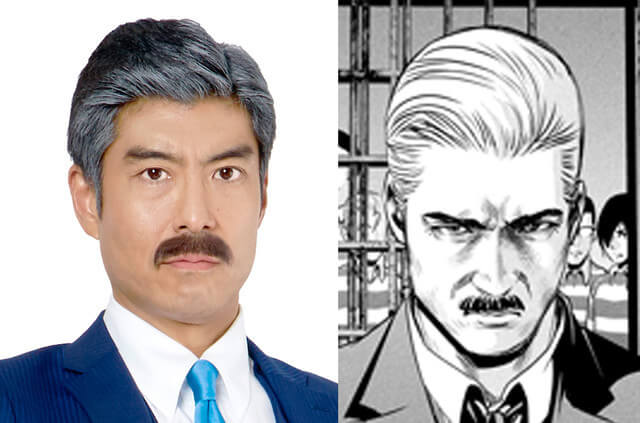 Kangoku gakuen live action elenco chairman