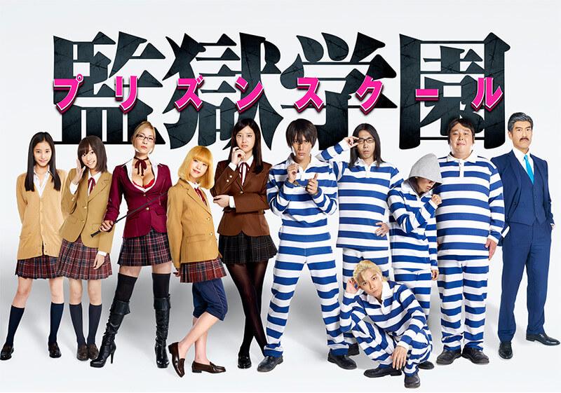 Kangoku Gakuen revela elenco | Live-Action