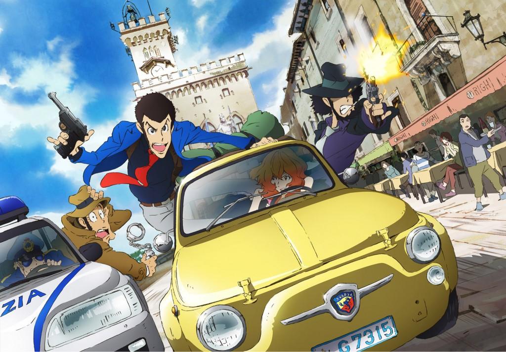 Nove Recomendações Anime para Não Fãs Lupin III Poster Promocional