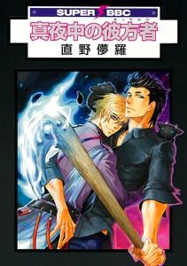 SuBLime licenciou 3 novos manga | Viz Media