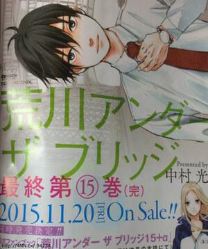 Arakawa Under the Bridge irá receber 3 novos capítulos | Manga