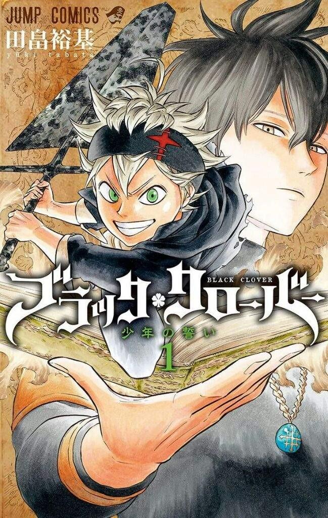 Black Clover - Anime antecipa Novo Arc com Novo Poster