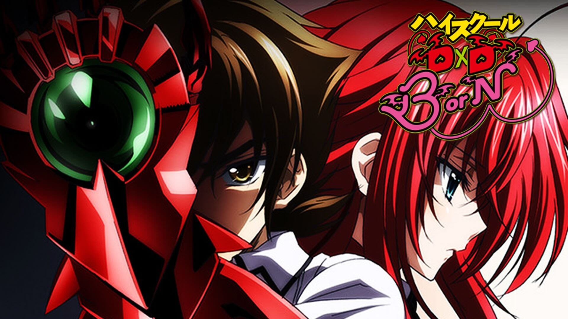 High School DxD BorN Titulo