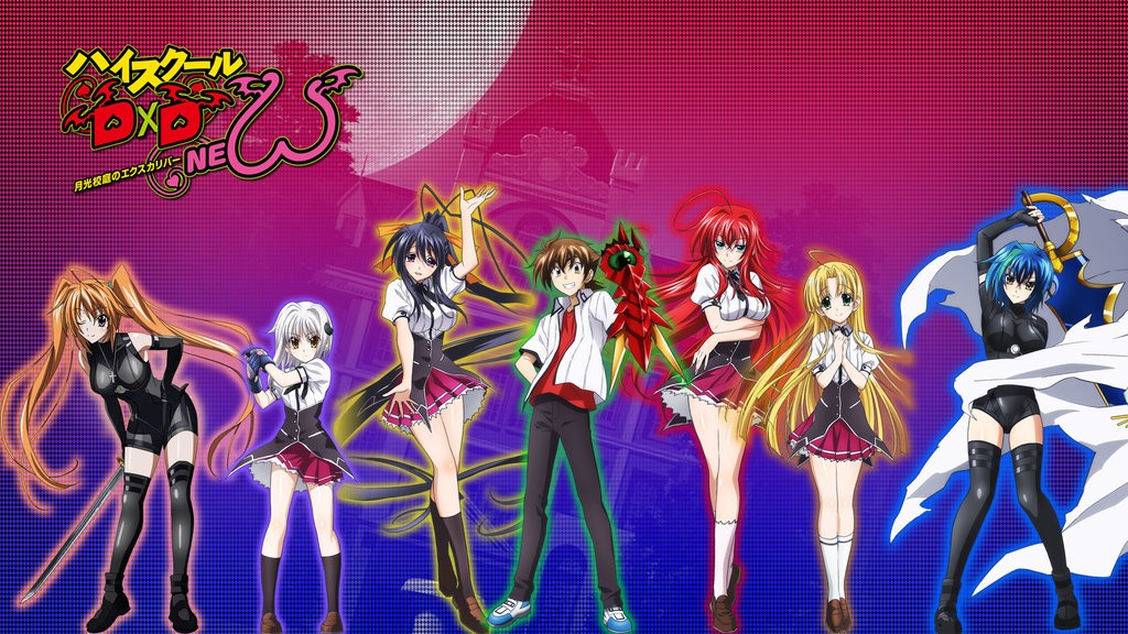 High School DxD New | Anime