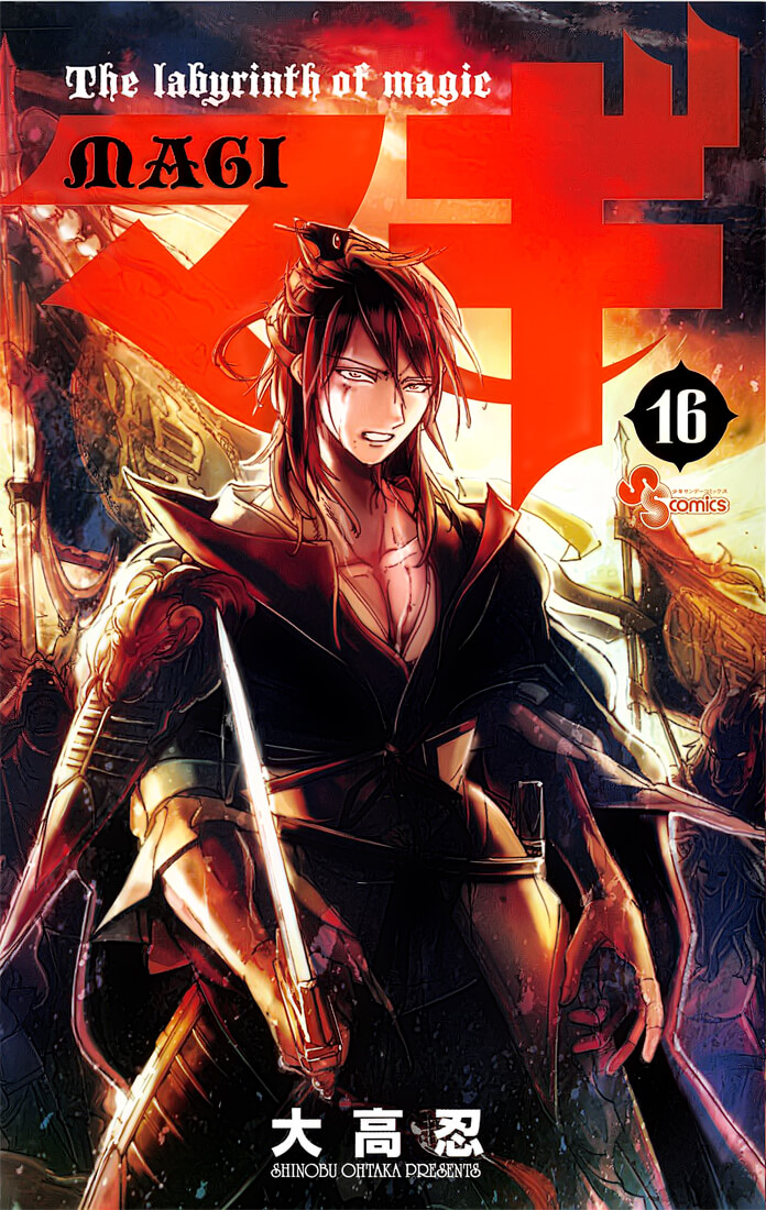 Capa Manga Magi Volume 34 revelada!