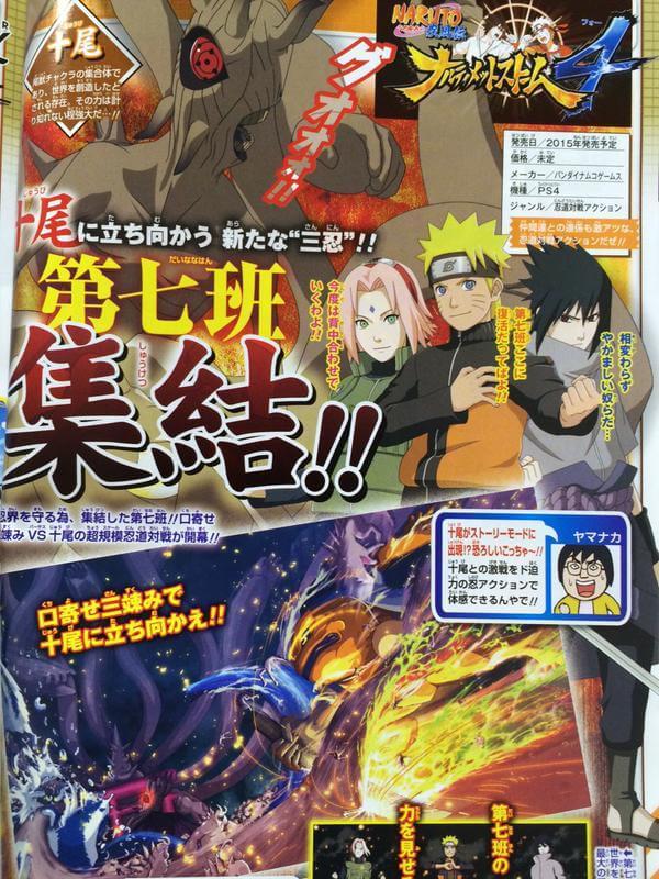 Naruto Storm 4 apresenta batalha com Juubi