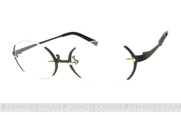 Quem é que quer os óculos da Sinon