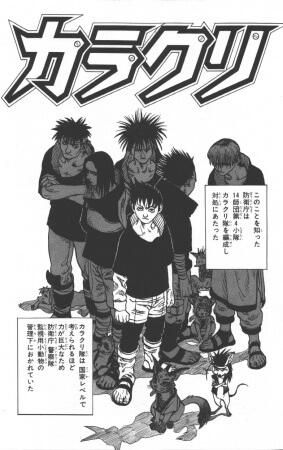 Viz lança Platinum End em publicação simultânea | Manga