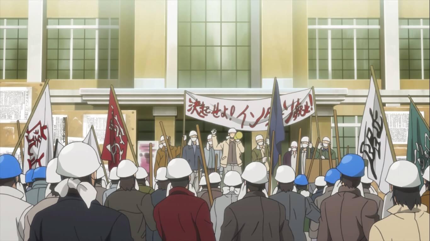 Primeiras impressoes manifestacoes tokyo university