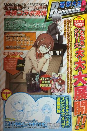 Toaru Kagaku no Accelerator recebe manga Spinoff