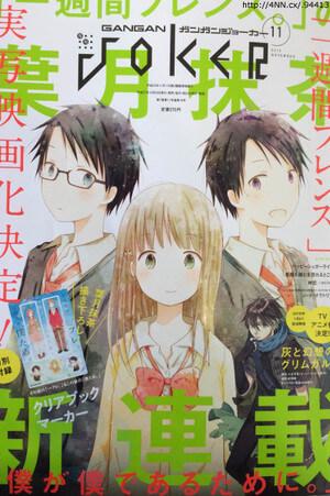 One Week Friends recebe Filme Live Action   Manga