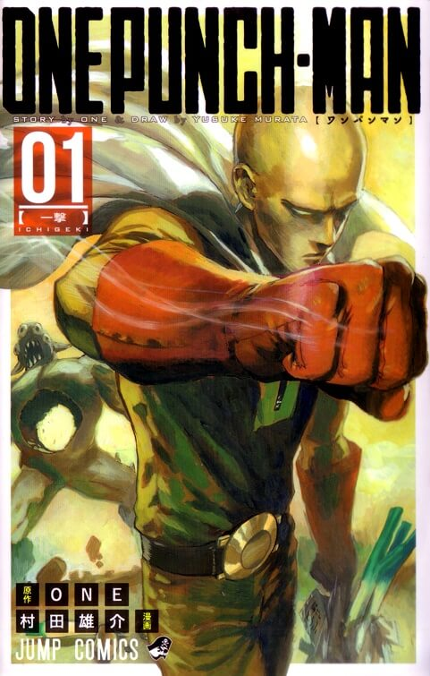 Capa Manga One Punch Man Volume 1 | One Punch Man e Showa nomeados para Harvey Awards