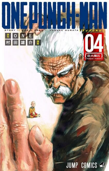 Capa Manga One Punch Man Volume 4