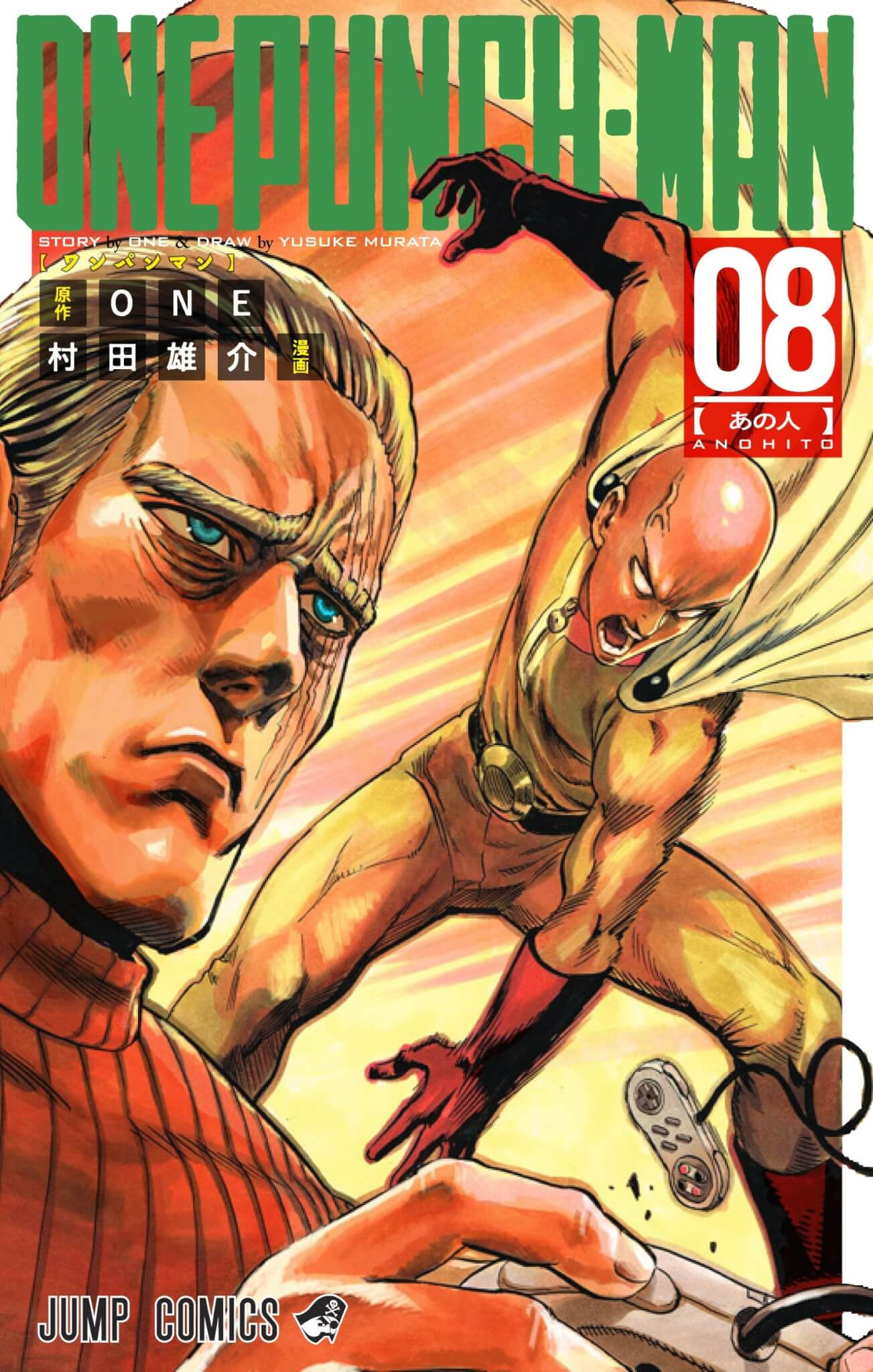 Capa Manga One Punch Man Volume 8