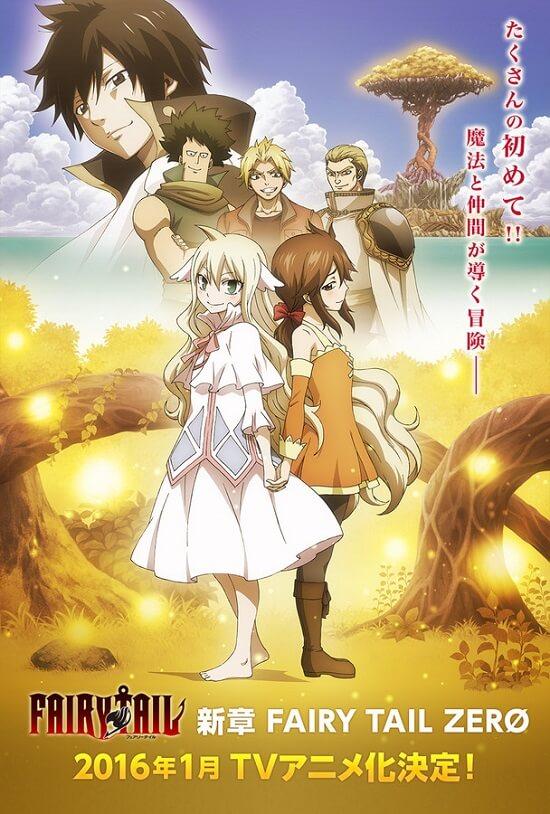Fairy Tail Zero vai receber adaptação anime   Prequela