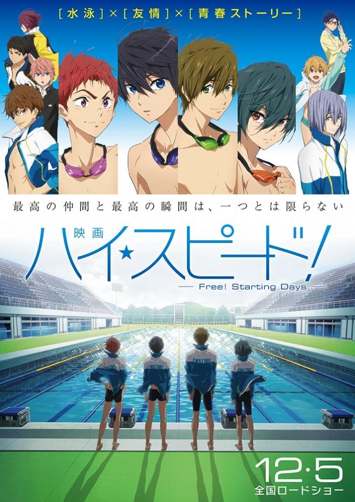 Filme Free High Speed revela Trailer de Sosuke