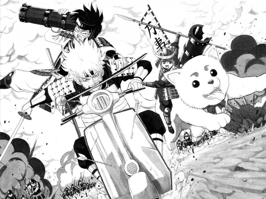Quem será o sucessor de Naruto? | Gintama