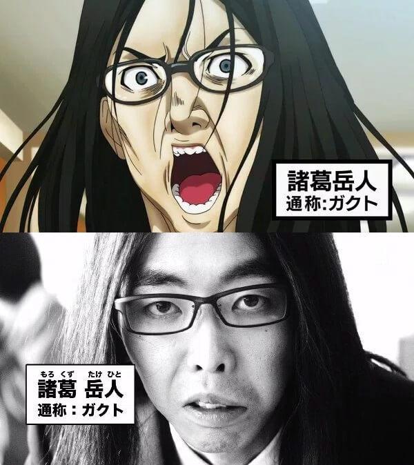 Kangoku Gakuen manga_anime_LiveAction intro #gakuto