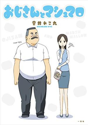 Pixiv e Ichijinsha publicam Revista Manga