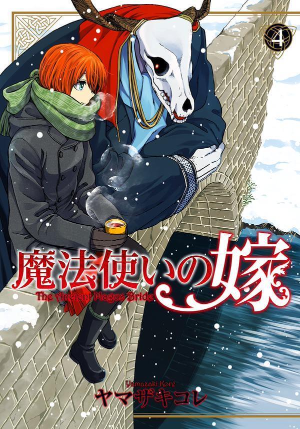 Capa Manga Mahou Tsukai no Yome Volume 4 anunciada