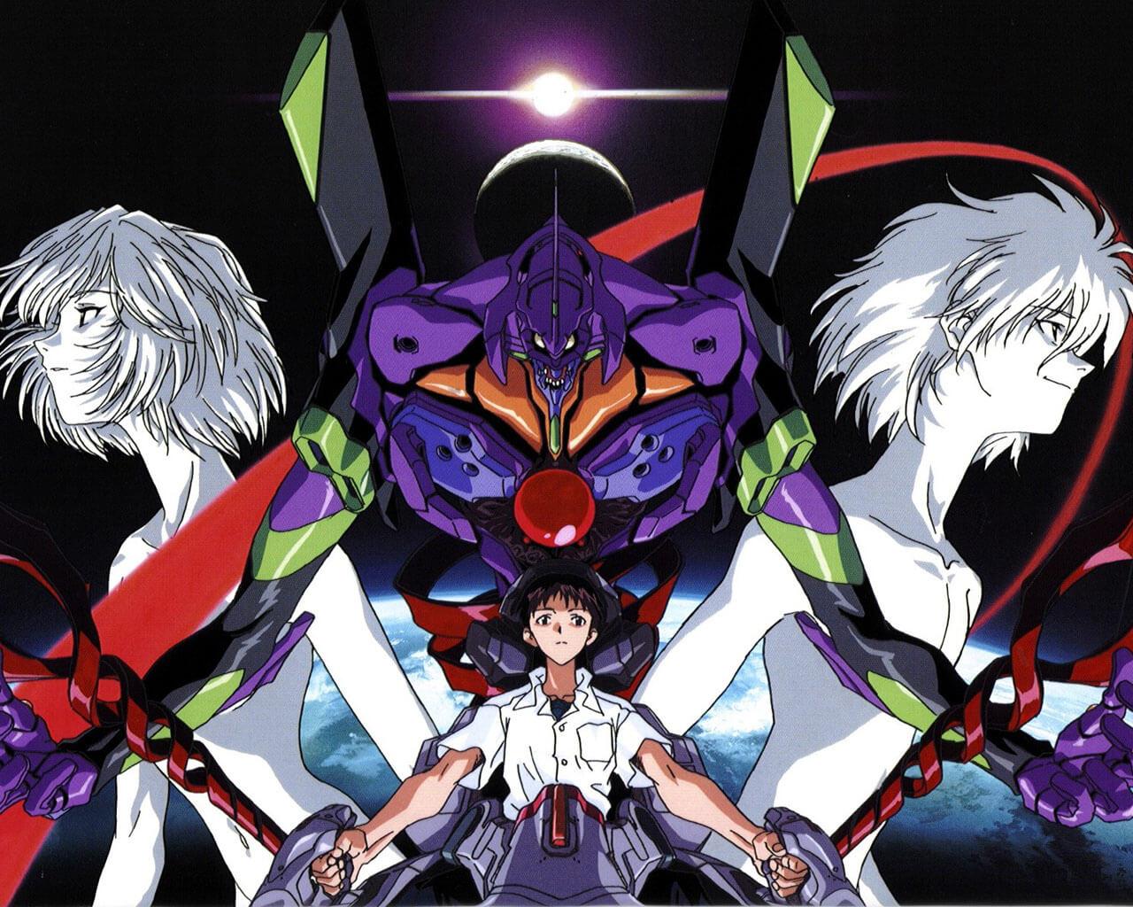 Anime Neon Genesis Evangelion