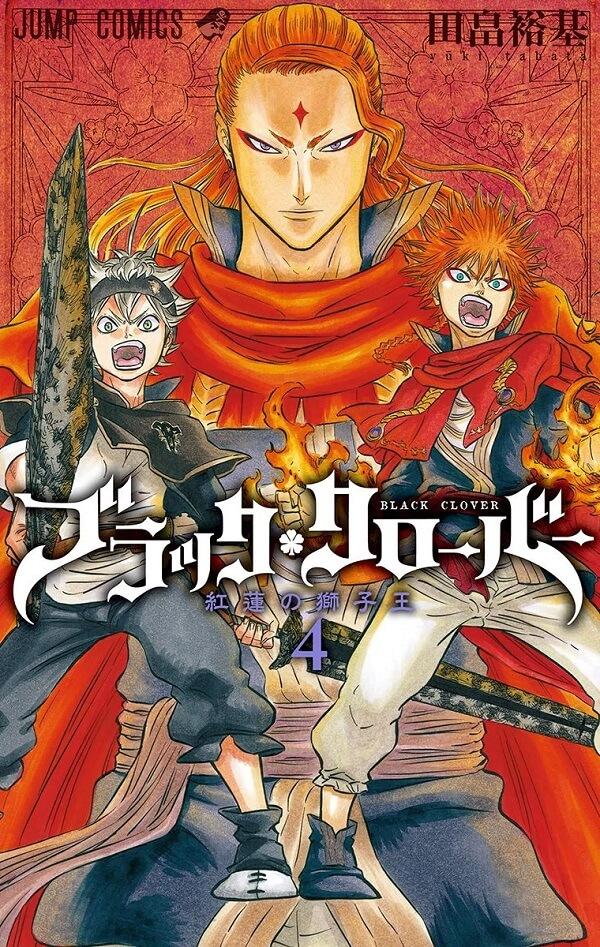 Capa Manga Black Clover Volume 4 revelada!