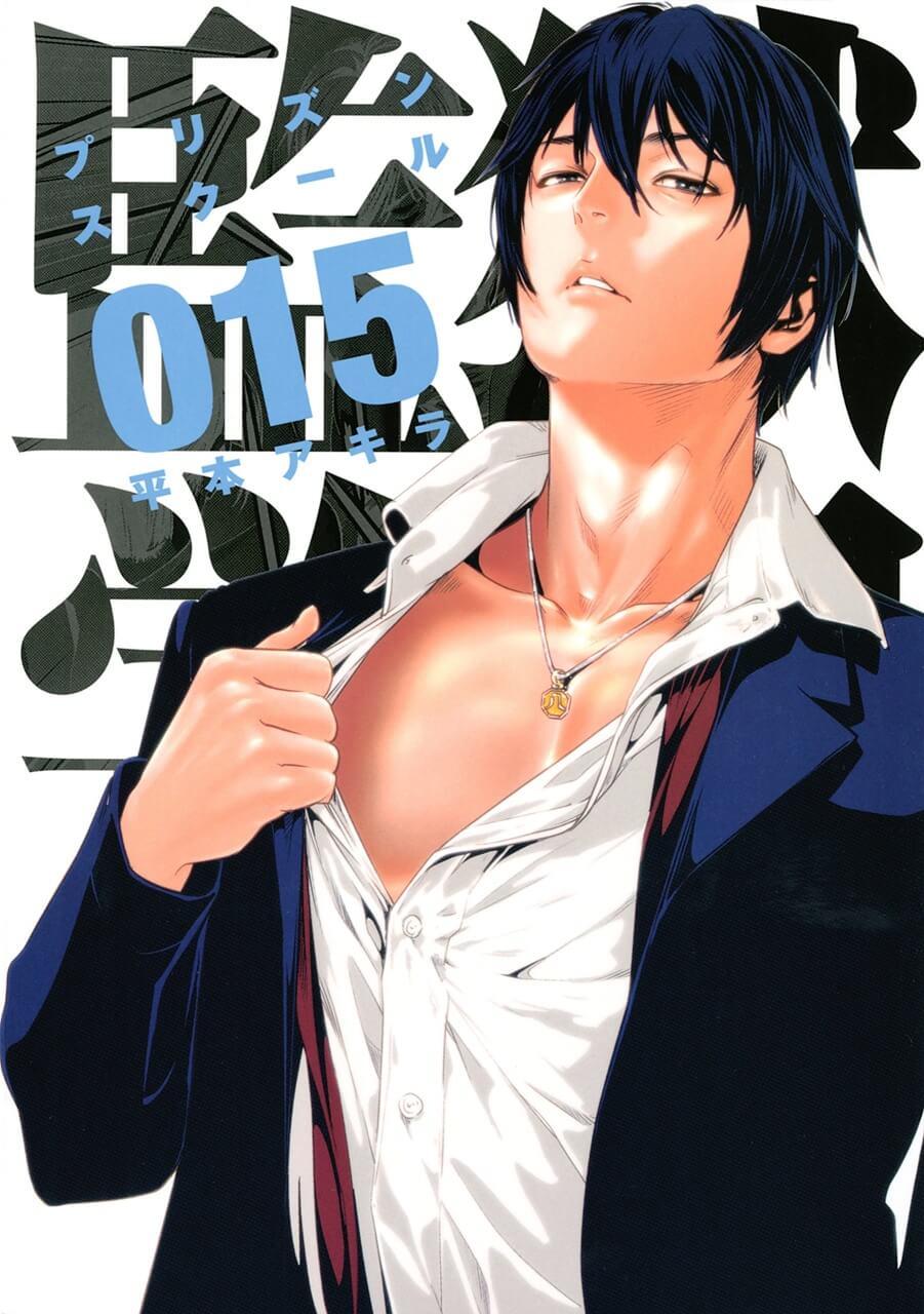 Capa Manga Prison School Volume 19 revelada!