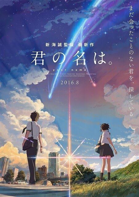 Makoto Shinkai revelou novo Filme Anime | Top 10 Anime Mais Imprevisíveis - Votação Japonesa